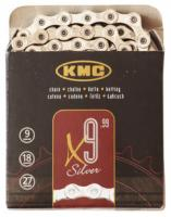 KMC LÁNC X9 SILVER 1/2X1/128 116L